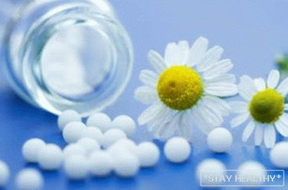 homeopatie recenzii de pierdere în greutate)
