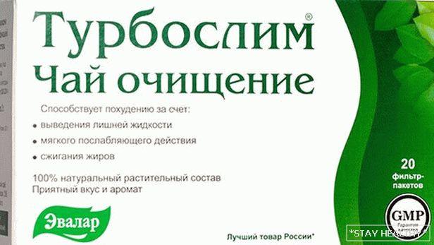 când să luați cromul pentru pierderea în greutate)