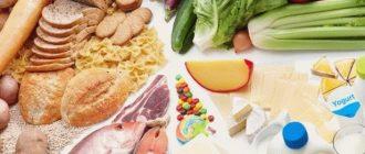 ergocalciferolul provoacă pierderea în greutate